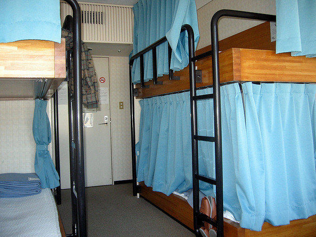 Dortoir du Tokyo International Youth Hostel