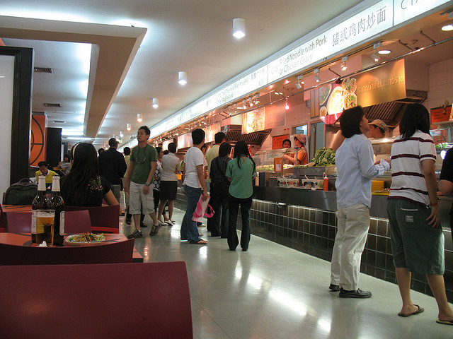 Centre Food Court à Bangkok